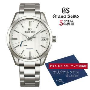 【オリジナルクロスプレゼント】 グランドセイコー Grand Seiko SBGA347 9Rスプリングドライブ ブライトチタンモデル 正規品 腕時計 tokeikan
