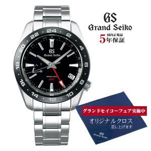 グランドセイコー Grand Seiko 正規メーカー保証3年 SBGE253 9Rスプリングドライブ GMTモデル 正規品 腕時計|tokeikan