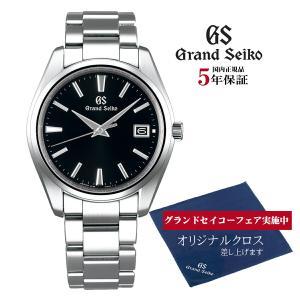 グランドセイコー Grand Seiko 正規メーカー保証3年 SBGP011 9Fクォーツ 正規品 腕時計|tokeikan