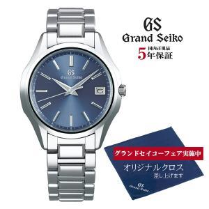 グランドセイコー Grand Seiko 正規メーカー保証3年 SBGV235 9Fクォーツ 正規品 腕時計|tokeikan