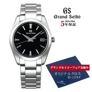 グランドセイコー Grand Seiko 正規メーカー保証3年 SBGX261 9Fクォーツ 正規品 腕時計|tokeikan