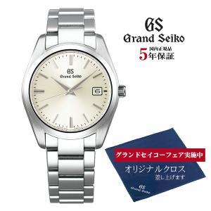 グランドセイコー Grand Seiko 正規メーカー保証3年 SBGX263 9Fクォーツ 正規品 腕時計|tokeikan