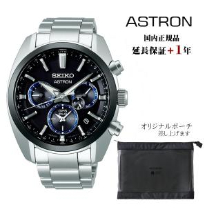 アストロン ASTRON セイコー SEIKO SBXC053 5xシリーズ 正規品 腕時計 tokeikan
