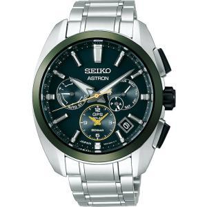 アストロン ASTRON セイコー SEIKO SBXC071 時の記念日 限定2000本 正規品 腕時計 tokeikan