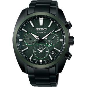 アストロン ASTRON セイコー SEIKO SBXC079 5xシリーズ コアショップ限定 正規品 腕時計 tokeikan