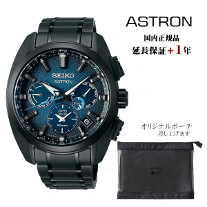 アストロン ASTRON セイコー SEIKO SBXC105 限定800本 コアショップ限定 正規品 腕時計 tokeikan