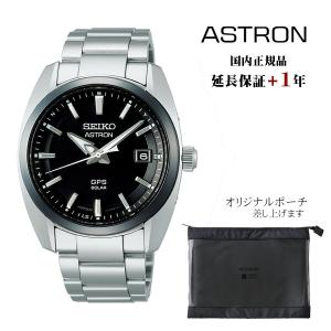 アストロン ASTRON セイコー SEIKO SBXD005 グローバルライン 正規品 腕時計 tokeikan