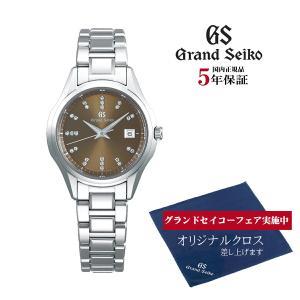 グランドセイコー Grand Seiko 正規メーカー保証3年 STGF327 クォーツモデル 正規品 腕時計|tokeikan