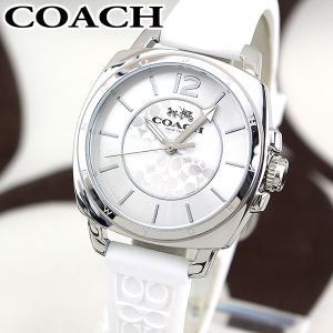 6ee3ac72bed7 COACH コーチ ボーイフレンドミニ シグネチャー アナログ レディース 腕時計 白 ホワイト 銀 シルバー シリコン ラバー 14502093  ...