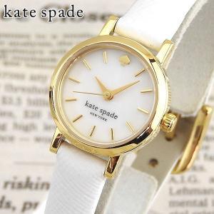 KateSpade ケイトスペード 1YRU0422 NEW YORK ニューヨーク 海外モデル レディース 腕時計 革バンド レザー 白 ホワイト|tokeiten