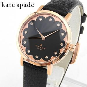 ポイント10倍 KateSpade ケイトスペード 1YRU0583 海外モデル アナログ レディース 腕時計 ウォッチ 黒 ブラック 金 ピンクゴールド 革バンド レザー|tokeiten