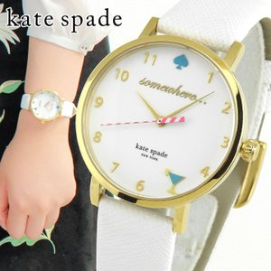 KateSpade ケイトスペード 1YRU0765 海外モデル NEW YORK ニューヨーク レディース 腕時計 白 ホワイト 金 ゴールド|tokeiten