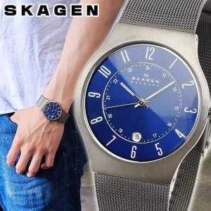ポイント10倍 SKAGEN スカーゲン 233XLTTN グレー×ネイビーメンズ 腕時計 ウルトラスリム チタンケース ステンレスバンド 夏物 誕生日 ギフト|tokeiten
