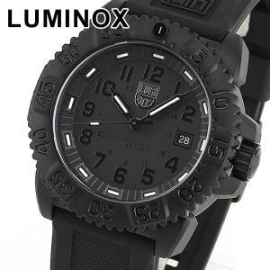 ミリタリー ミリタリ ルミノックス LUMINOX 腕時計 ブラックアウト3051 ルミノックス LUMINOX|tokeiten
