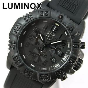 ミリタリー ルミノックス LUMINOX 腕時計 ブラックアウト クロノグラフ 3081 ルミノックス LUMINOX|tokeiten