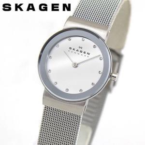 SKAGEN スカーゲン 358SSSD ウルトラスリム アナログ レディース 腕時計 海外モデル 銀 シルバー メタル|tokeiten