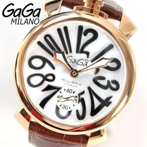 ガガミラノ GAGA MILANO 腕時計 時計 5011.06S tokeiten