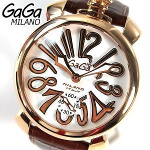 ガガミラノ GAGA MILANO 腕時計 時計 5011.08S tokeiten