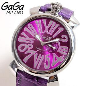 ガガミラノ GAGA MILANO 腕時計 時計 5084.5 tokeiten