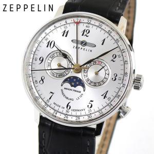 Zeppelin ツェッペリン 7036-1 海外モデル Hindenburg ヒンデンブルク アナログ メンズ 腕時計 ウォッチ 白 ホワイト 茶 ブラウン 革バンド レザー|tokeiten