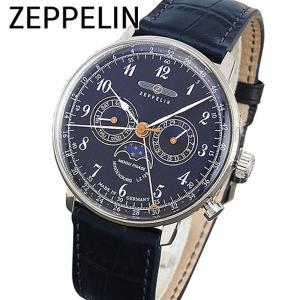 Zeppelin ツェッペリン 7036-3 海外モデル Hindenburg ヒンデンブルク アナログ メンズ 腕時計 ウォッチ 青 ネイビー 革バンド レザー|tokeiten