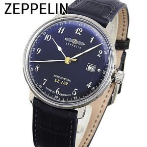 Zeppelin ツェッペリン 7046-3 海外モデル Hindenburg ヒンデンブルグ メンズ 腕時計 青 ネイビー レザー|tokeiten