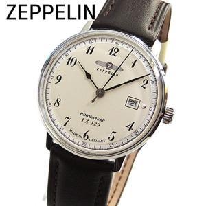 Zeppelin ツェッペリン 7046-4 ヒンデンブルグ メンズ 腕時計 新品 時計 海外直輸入モデルクオーツ ブラウン こげ茶 茶色 レザー 革バンド|tokeiten