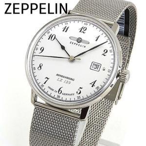 Zeppelin ツェッペリン 7046M-1 Hindenburg ヒンデンブルク メンズ 男性用 腕時計 ウォッチ 白 ホワイト 銀 シルバー|tokeiten
