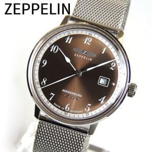 Zeppelin ツェッペリン 7046M5 7046M-5 ヒンデンブルグ メンズ 腕時計 新品 時計 海外直輸入モデル クオーツ ブラウン 茶色 シルバー|tokeiten