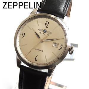 Zeppelin ツェッペリン 7350-4 フラットライン メンズ 腕時計 新品 時計 海外直輸入モデル自動巻き 文字盤シルバー|tokeiten