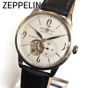 Zeppelin ツェッペリン 7360-4 Flatline フラットライン メンズ 腕時計 新品 時計 海外直輸入モデル自動巻き シルバー ブラック 黒 レザー 革ベルト|tokeiten