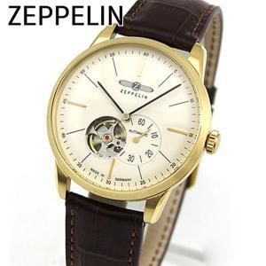 Zeppelin ツェッペリン 機械式 メカニカル 自動巻き 7362-1 海外モデル アナログ メンズ 腕時計 ウォッチ 茶 ブラウン 金 ゴールド 革バンド レザー|tokeiten