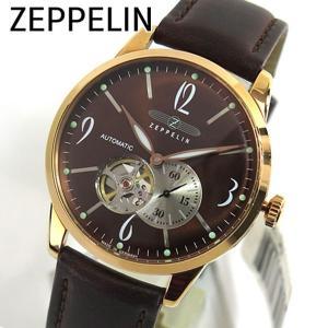 Zeppelin ツェッペリン 7362-5 Flatline フラットライン メンズ 腕時計 新品 時計 海外モデル 自動巻き ブラウン 茶色 レザー|tokeiten