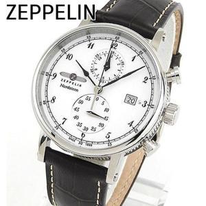 Zeppelin ツェッペリン クロノグラフ 7578-1 ノルドスタン メンズ 男性用 腕時計 ウォッチ 白 ホワイト 茶 ブラウン|tokeiten