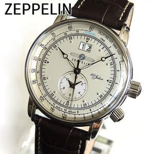 Zeppelin ツェッペリン 7640-1 SpecialEdition100YearsZeppelin 100周年記念限定 メンズ 腕時計 ブラウン 茶色 レザー 革バンド|tokeiten