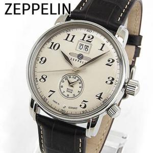 本体ケース側面訳あり Zeppelin ツェッペリン 7644-5 LZ127 Graf Zeppelin グラーフ ツェッペリン メンズ 男性用 腕時計 茶 ブラウン アイボリー|tokeiten