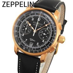 Zeppelin ツェッペリン 7676-2 海外モデル アナログ メンズ 腕時計 ウォッチ 黒 ブラック 金 ピンクゴールド 革バンド レザー 100周年記念モデル|tokeiten