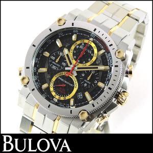 Bulova ブローバ 98B228 Precisionist プレシジョニスト Champlain Chrono シャンプレーンクロノ クロノグラフ メンズ ウォッチ 腕時計 並行輸入品|tokeiten