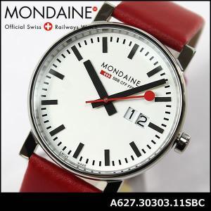 MONDAINE モンディーン スイス国鉄鉄道時計 レディース 腕時計 A6273030311SBC A627.30303.11SBC 並行輸入品 tokeiten