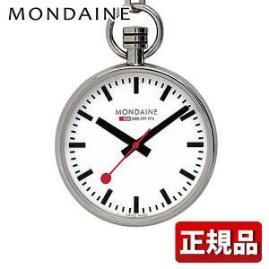 ポイント最大26倍 MONDAINE モンディーン A660.30316.11SBB 国内正規品 Pocket Watch ポケットウォッチ 時計 男女兼用 ユニセックス 白 ホワイト シルバー tokeiten