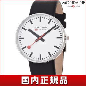 ポイント最大26倍 MONDAINE モンディーン A660.30328.11SBB 国内正規品 Evo エヴォ ジャイアントサイズ メンズ 男性用 腕時計 黒 ブラック 白 ホワイト tokeiten