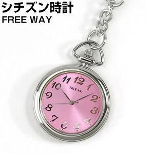 ゆうメールで送料無料 CITIZEN シチズン Q&Q 提げ時計 ポケットウォッチ シンプル 懐中時計 AA93-0008 シルバー ピンク チープシチズン チプシチ
