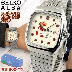 ALBA アルバ SEIKO セイコー スーパーマリオコラボ ファミコン マリオシリーズ 男女兼用 腕時計 ホワイト シルバー ACCK421 国内正規品|tokeiten