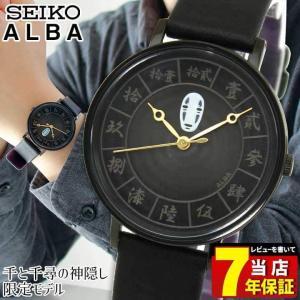 569c0e9d12 ALBA アルバ SEIKO セイコー ACCK708 限定モデル メンズ レディース 腕時計 レビュー7年保証 国内正規品 ブラック パープル  革ベルト レザー