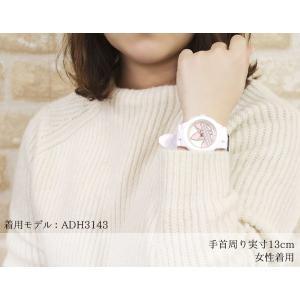 adidas アディダス originals オリジナルス ABERDEEN アバディーン 白 ホワイト メンズ レディース 腕時計 男女兼用 ADH3015|tokeiten|02