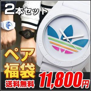 adidas アディダス 福袋 メンズ レディース 2本セット ペアウォッチ 腕時計 ユニセックス 海外モデル|tokeiten