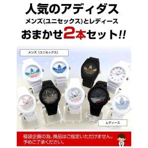 adidas アディダス 福袋 メンズ レディース 2本セット ペアウォッチ 腕時計 ユニセックス 海外モデル|tokeiten|02