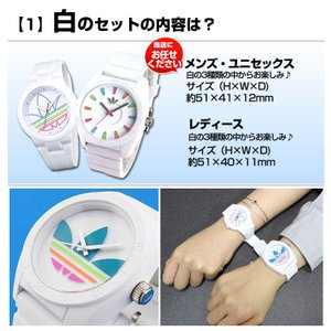 adidas アディダス 福袋 メンズ レディース 2本セット ペアウォッチ 腕時計 ユニセックス 海外モデル|tokeiten|04