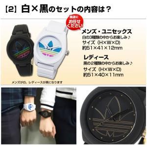 adidas アディダス 福袋 メンズ レディース 2本セット ペアウォッチ 腕時計 ユニセックス 海外モデル|tokeiten|05