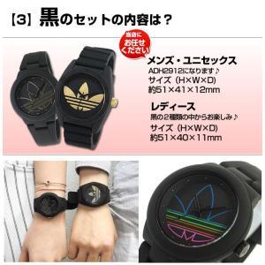 adidas アディダス 福袋 メンズ レディース 2本セット ペアウォッチ 腕時計 ユニセックス 海外モデル|tokeiten|06